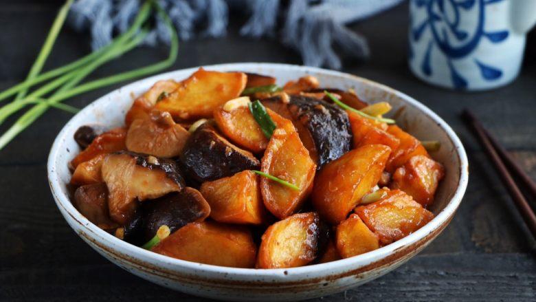 土豆烧香菇
