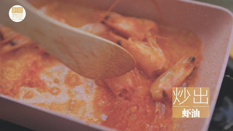 暖暖鲜虾砂锅粥 「厨娘物语」,锅内倒入15ml食用油,倒入虾头炒出虾油备用。(虾头可以压一下挤出虾油~)