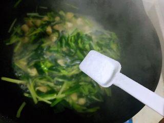 双韭仙贝丁,加一小勺细盐
