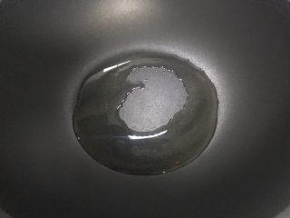 双韭仙贝丁,起油锅