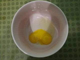 蛋黄溶豆,鸡蛋黄和鸡蛋白分离,取鸡蛋黄。