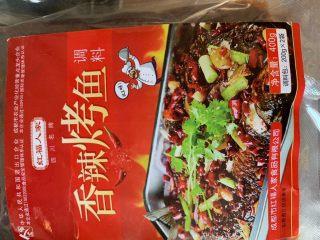 烤鱼—黑鱼,涂抹烤鱼料