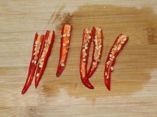 肉末茄子,对半切开