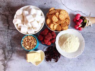 网红草莓雪花酥,准备好所需食材