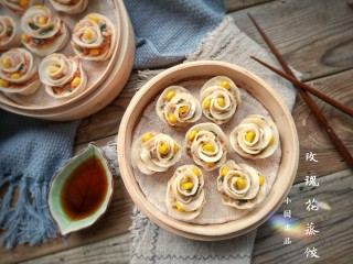 玫瑰花蒸饺,颜值爆表的玫瑰花蒸饺上桌啦!