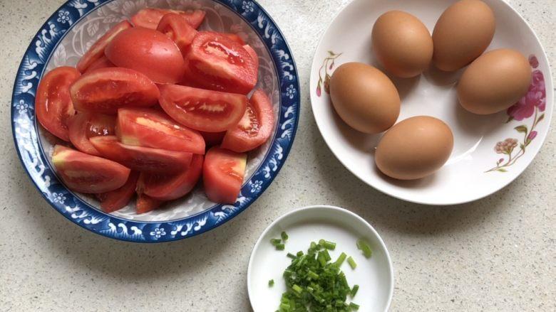 西红柿鸡蛋汤,<a style='color:red;display:inline-block;' href='/shicai/ 3551'>西红柿</a>洗净,滚刀切块