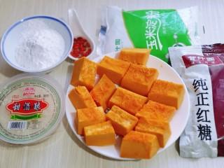 养生红糖南瓜酒酿圆子~驱寒暖宫,准备食材,将南瓜去皮洗干净,切小块!