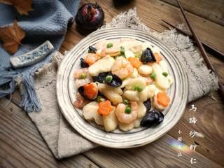 马蹄炒虾仁——时令快手养生菜,成品。