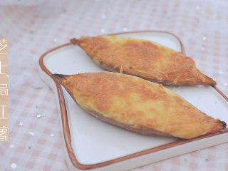 红薯的3+1种有爱吃法「厨娘物语」,芝士焗红薯就做好啦,开吃吧~