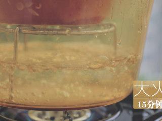 红薯的3+1种有爱吃法「厨娘物语」,[酸奶红薯泥] 1个红薯去皮切滚刀块,放入蒸锅中大火15分钟蒸熟。