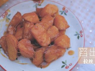 红薯的3+1种有爱吃法「厨娘物语」,盛出装盘,锅内剩余的糖浆稍稍冷却后,用勺子舀出在红薯块上拉丝。