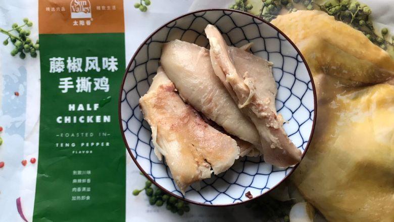 藤椒风味手撕鸡三明治,藤椒风味手撕鸡鸡腿稍微撕碎一点