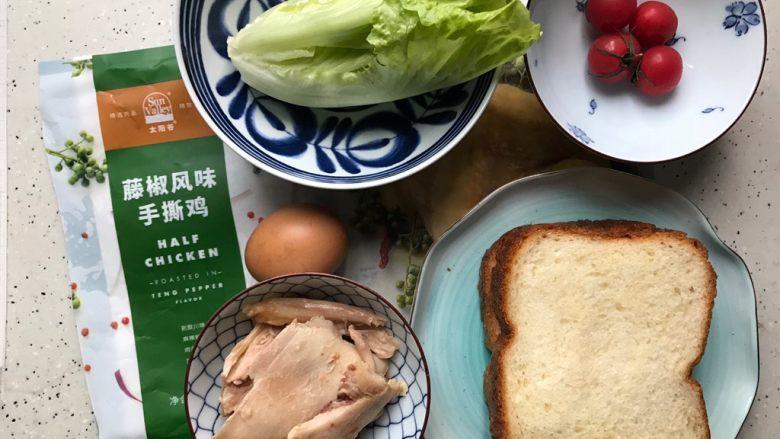 藤椒风味手撕鸡三明治,首先我们准备好所有食材