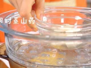 宝宝辅食 混合泥——玉米山药泥,同时蒸山药,节省时间。