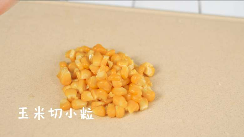宝宝辅食 混合泥——玉米山药泥,玉米切粒,也可以用叉子顺着玉米粒剔出来。
