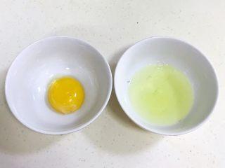 法风烧饼,蛋白和蛋黄分离开来。