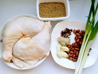 口水鸡,准备好所需的食材。