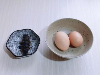营养早餐 海参蒸蛋羹,准备食材:我选用的即食海参。