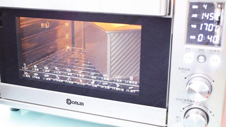 绵绵吐司,发至8-9分满时,放入预热好的烤箱,上火145度,下火170度,下层40分钟,上色满意后加盖锡纸直到烤完,烤好取出趁热脱模放在烤网上晾凉即可