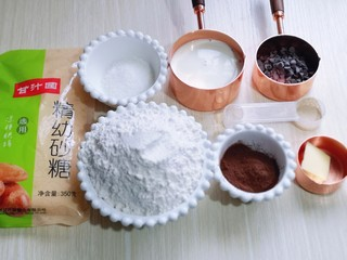懶人必做~巧克力貝果,準備所有食材并稱重,切記糖是兩份,一份是面團的,一份是煮貝果用的。