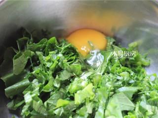 小白菜饼,在小白菜碎中磕入一个鸡蛋,备用。