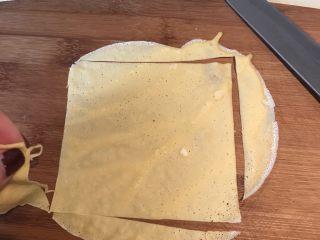 香蕉派,圆形面皮切边儿,变成正方形