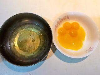 酸奶蛋糕,把蛋清与蛋白分离