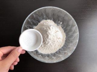 糖三角,面粉中加入糖促进发酵