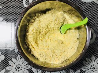玉米窝窝头,除酵母以外的,所有材料,搅拌均匀