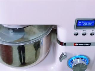 红豆日式咖啡面包卷,启动1档和面10分钟!