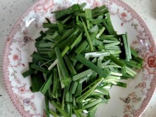 韭菜爱上花蛤,韭菜切段