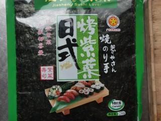 寿司,海苔