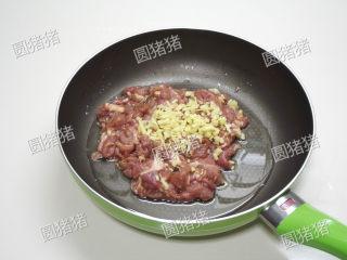 葱爆羊肉,将锅烧热,下入1大匙油,凉油下入羊肉和姜末。