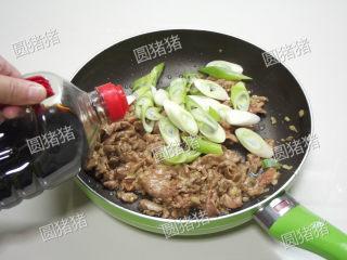 葱爆羊肉,炒至羊肉全部转色,加入大葱,生抽,鸡精。
