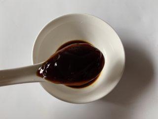 酱汁烧茄子,蚝油1勺