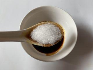 酱汁烧茄子,白糖半勺