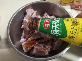 粉蒸排骨,蚝油