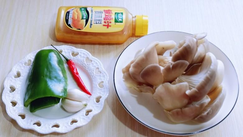比肉还好吃的鸡汁炒平菇,准备食材,<a style='color:red;display:inline-block;' href='/shicai/ 3534'>甜椒</a>去根,去籽,我用了一半。