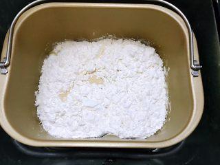 圣诞系列之驯鹿面包,面包机启动揉面40分钟