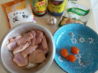 咸蛋黄焗鸡翅,准备原料