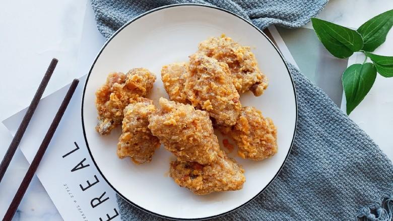 咸蛋黄焗鸡翅