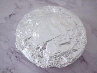 烤什锦菌菇,盖上锡纸