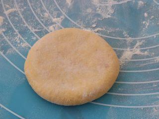 南瓜发面饼,收口压成饼