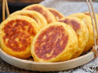 南瓜发面饼,无油无水,非常低脂好吃。