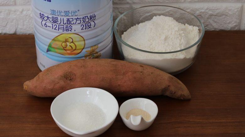 红薯小面包,准备食材