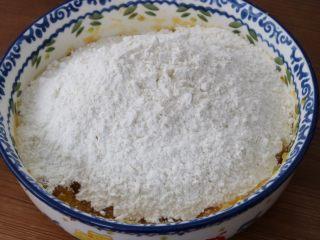 红薯小面包,加入面粉