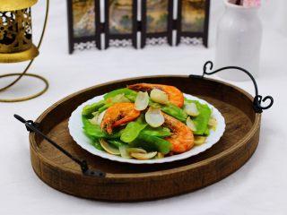 百合海虾荷兰豆小炒