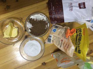 巧克力软曲奇🍪(趣多多),1️⃣ 按上述食材重量称取好材料。