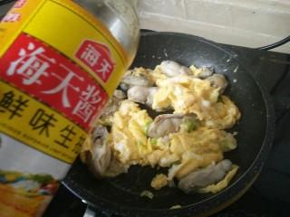 海蛎子炒鸡蛋,+1点点生抽,只是为了提味,不要影响颜色