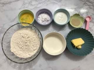 一次发酵餐包,准备好材料